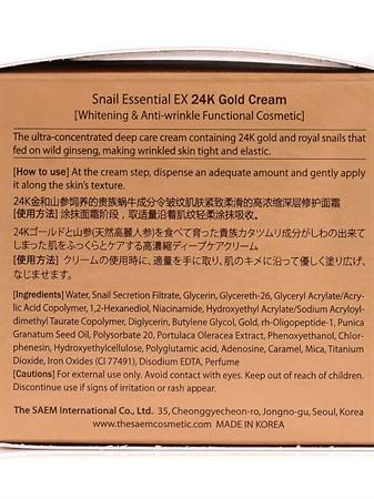 СМ Snail Крем для лица улиточный с золотом Snail Essential EX 24K Gold Cream 50мл - фото 5517