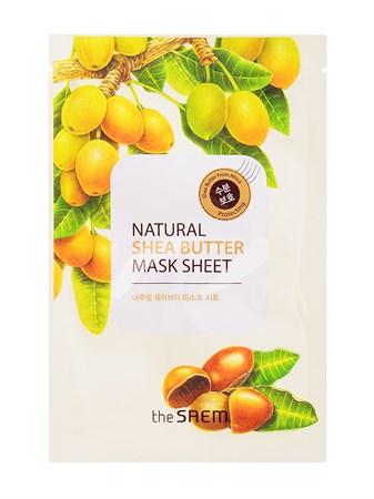 СМ Маска тканевая с экстрактом масла ши Natural Shea Butter Mask Sheet 21мл - фото 5528