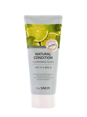СМ Natural Condition Пенка для умыв. жир. кожи Natural Condition Cleansing Foam [Sebum Controlling] 150мл - фото 5616