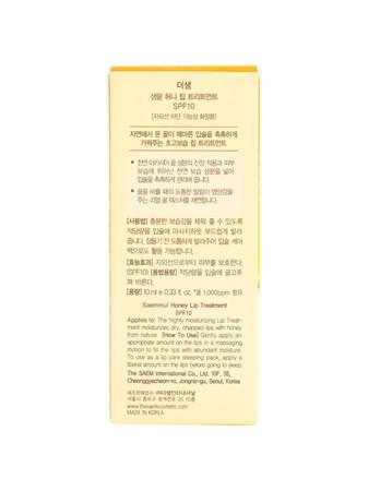 СМ Honey Помада-бальзам для губ питательная Saemmul Honey Lip Treatment SPF10 10мл - фото 5663