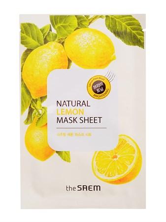 СМ Маска тканевая с экстрактом лимона Natural Lemon Mask Sheet 21мл - фото 5708