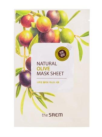 СМ Маска тканевая с экстрактом оливы Natural Olive Mask Sheet 21мл - фото 5712