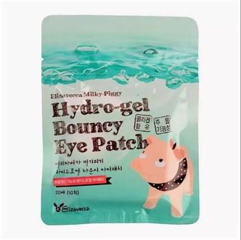 ЕЛЗ Milky Piggy Набор патчей для глаз с жемчугом и гиалуроновой кислотой Hydro-gel Bouncy Eye Patch 20шт - фото 5829