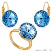 Комплект: кольцо, серьги с кристаллами Swarovski, цвет голубой, покрытие: золото