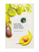 СМ Маска тканевая с экстрактом авокадо Natural Avocado Mask Sheet 21мл