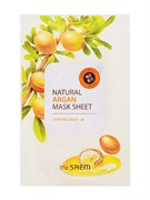 СМ Маска тканевая с экстрактом арганы Natural Argan Mask Sheet 21мл