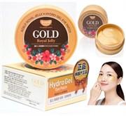 ПТФ Патчи для глаз гидрогелевые с маточным молочком Koelf Gold & Royal Jelly Eye Patch  1,4гр*60