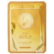ЕЛЗ 24k Gold Маска для лица улиточная 24k Gold Water Dual Snail mask pack 25гр
