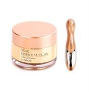 СМ Snail Крем для кожи вокруг глаз с муцином улитки и вибромассажер Snail Essential EX 24K Gold Eye Cream Set 30мл