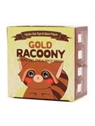 СК Racoony Патчи для глаз гидрогелевые Gold Racoony Hydrogel Eye & Spot Patch 60шт