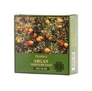 ДП SOAP Мыло с аргановым маслом  DEOPROCE SOAP (ARGAN) 100гр