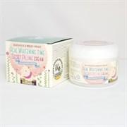 ЕЛЗ Milky Piggy Крем для лица осветляющий Real Whitening Time Secret Pilling Cream 100гр
